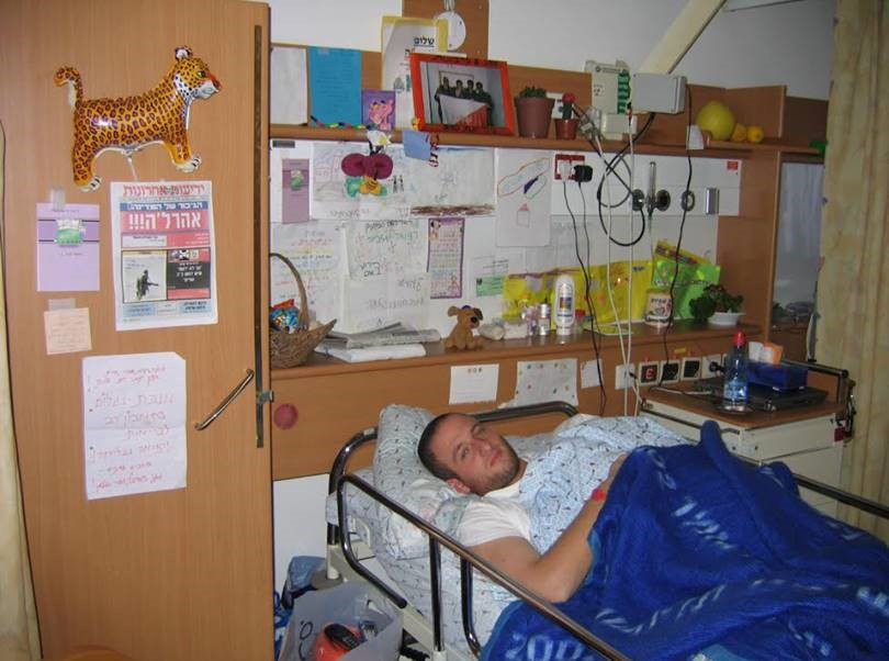 arale hospital